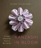 kanzashi_cover